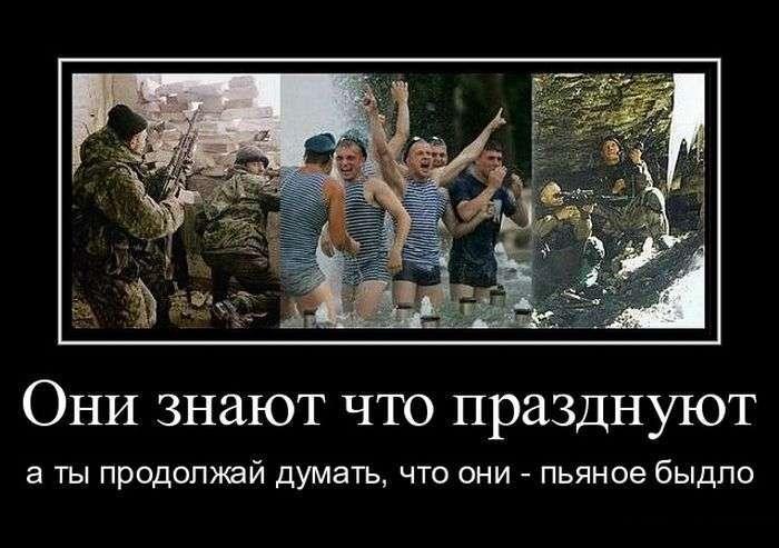 Армійські демотиватори (31 фото)