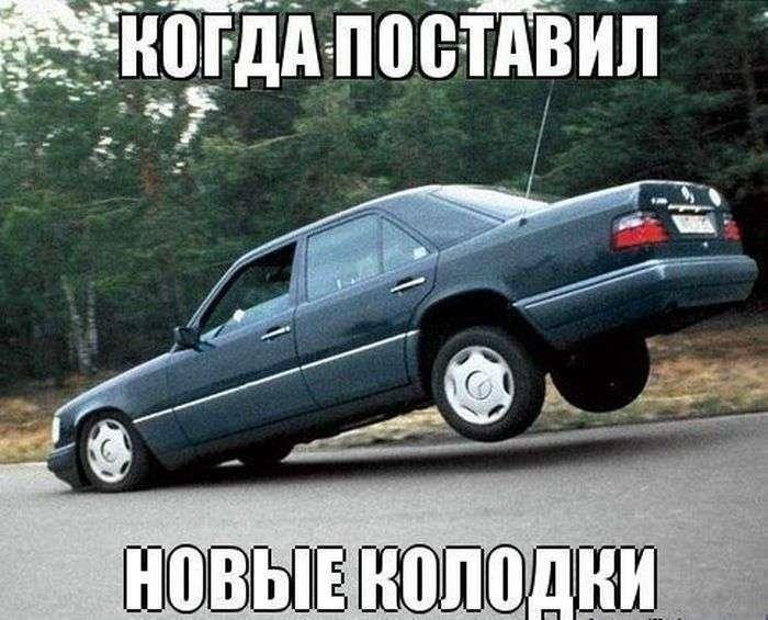 Підбірка автомобільних приколів. Частина 33 (50 фото)