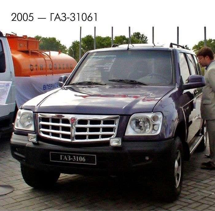 Концептуальні автомобілі минулого (25 фото)