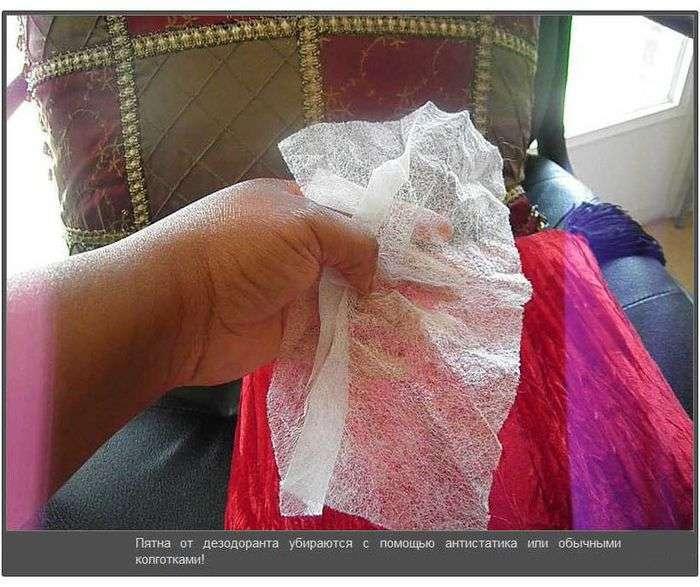 Корисні лайфхаки для дівчат (24 фото)
