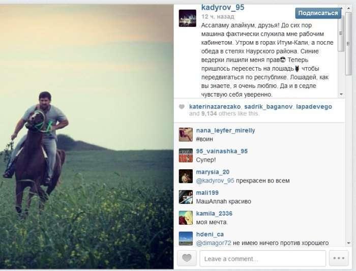 Рамзан Кадиров ганяє по вулицях міста на швидкості 240 км/год (1 фото + 2 відео)