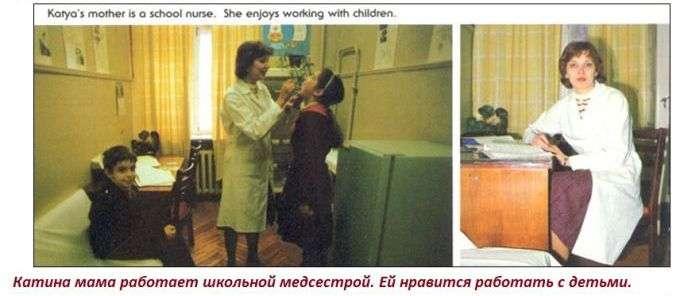 Дитинство в Радянському Союзі очима американського фотографа (24 фото)