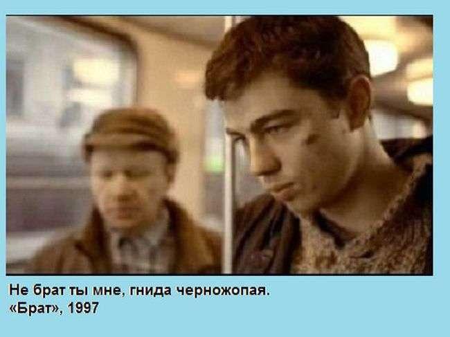 Цитати і вислови з відомих кінофільмів (29 фото)