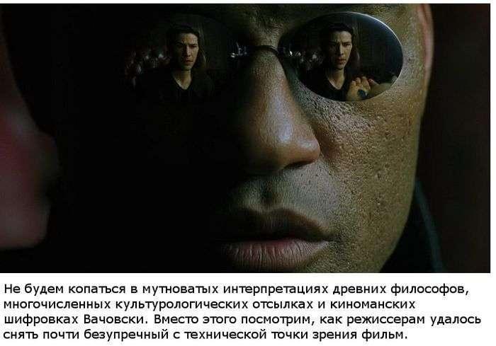 Як створювалися спецефекти для фільму «Матриця» (23 фото)