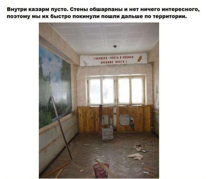 Бункер для запуску ядерних ракет в російській глибинці (17 фото)