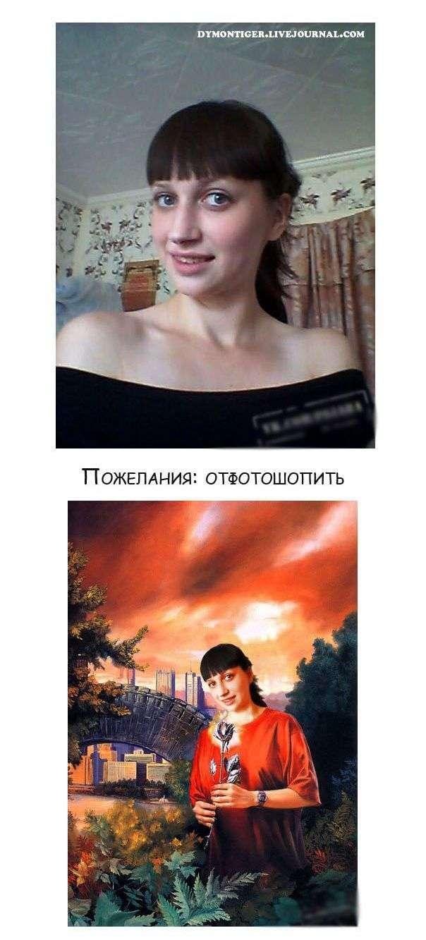 Відредагуйте мою фотку в редакторі. Частина 24 (19 фото)