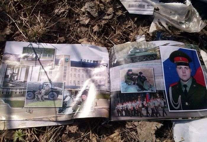 Пошта Росії викидає посилки, замість того, щоб їх доставляти (6 фото)