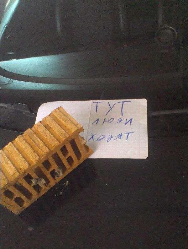 Попередження власника автомобіля (3 фото)