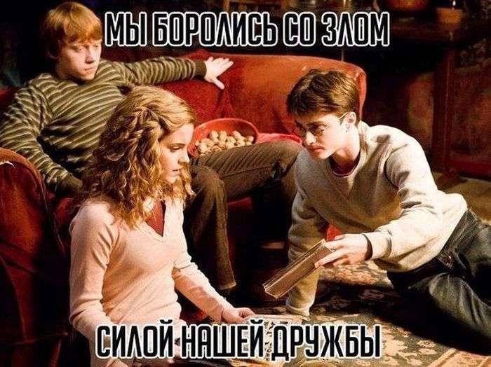 Як зароджувалися пригоди Рона Візлі з кінофільму Гаррі Поттер (8 фото)