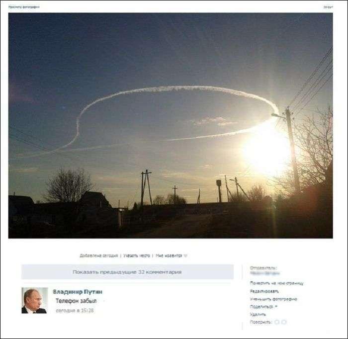 Смішні коментарі із соціальних мереж. Частина 2 (32 скріншотів)