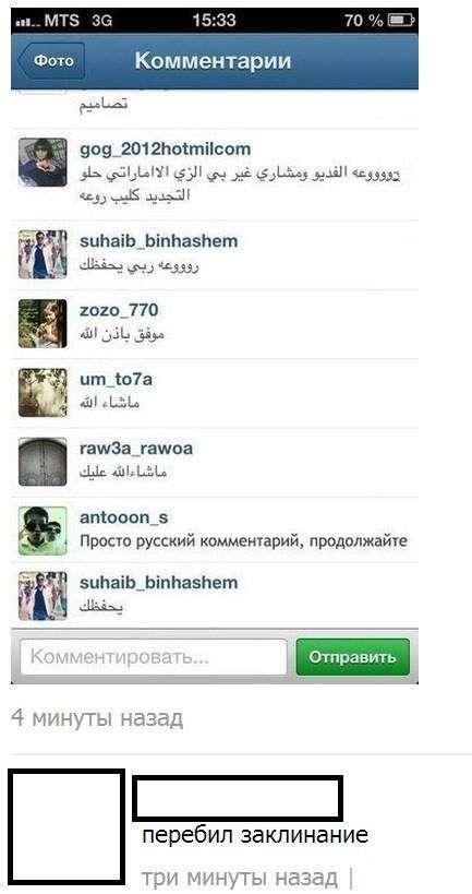 Смішні коментарі із соціальних мереж. Частина 7 (28 скріншотів)