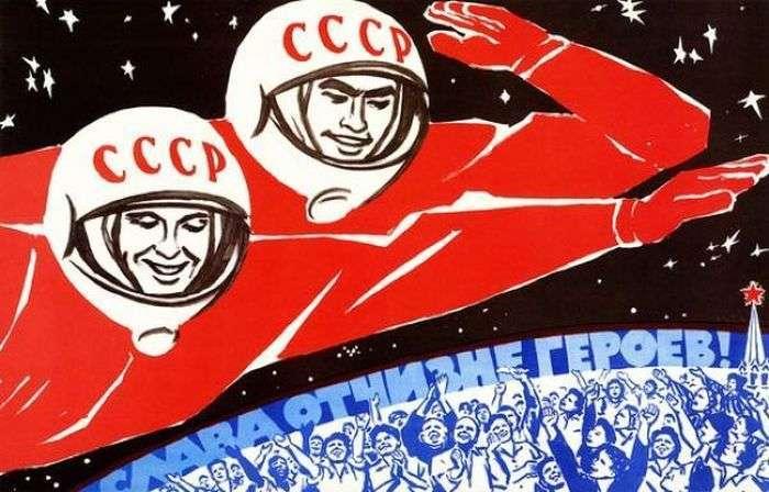 Космічна мотивація часів СРСР (19 плакатів)