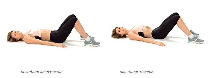 Упражнения для тонкой талии здоровье
