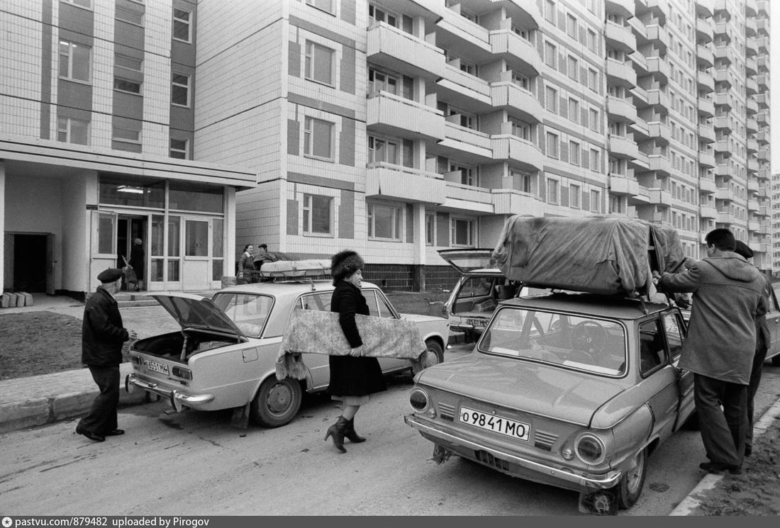 Архивные фотографии Москвы. мир