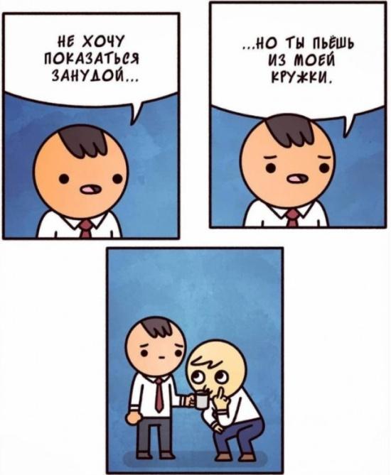 Простой юмор и шутки с просторов сети. приколы