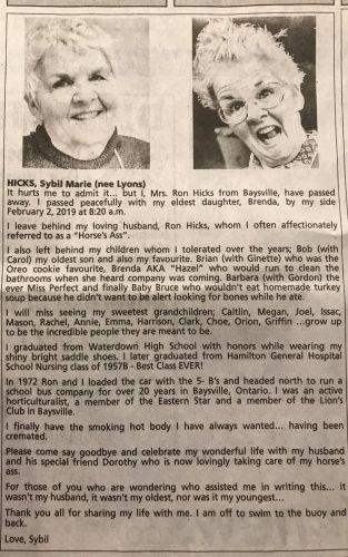 Бабуля после смерти стала горячей штучкой. Её секрет не в шикарной загробной жизни, а в оригинальном некрологе доказательства