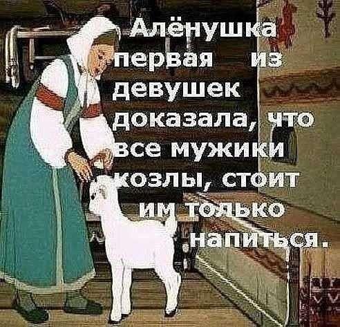 Жена жалуется мужу:- Сёма, ну что это мы с тобой сидим дома, никуда не ходим... весёлые