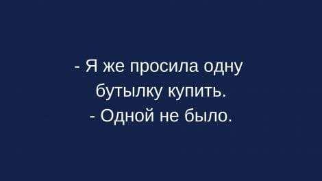 - Лёва, скажите, а шо такое